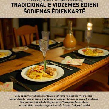 """Meistarklase ar garšošanu """"Tradicionālie Vidzemes ēdieni šodienas ēdienkartē"""""""